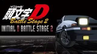 頭文字D Battle Stage 2