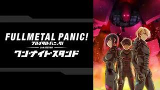 フルメタルパニック 第2部:ワンナイトスタンド編