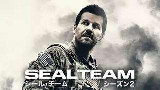 SEAL Team/シール・チーム シーズン2